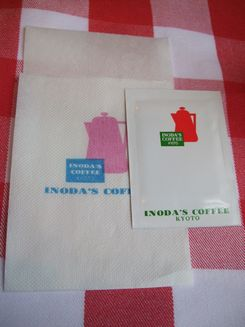INODA coffee6.jpg