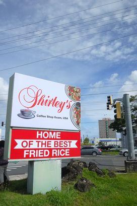 Shirley's2.jpg