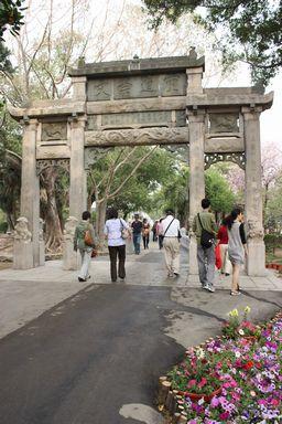 tainan park.jpg