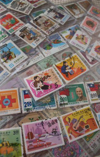 taiwan stamp.jpg